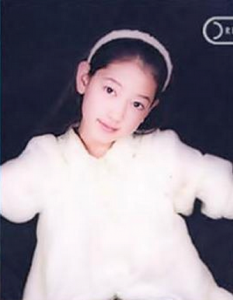 park shin hye child