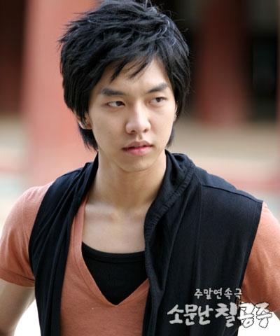 Lee Seung Gi 2006