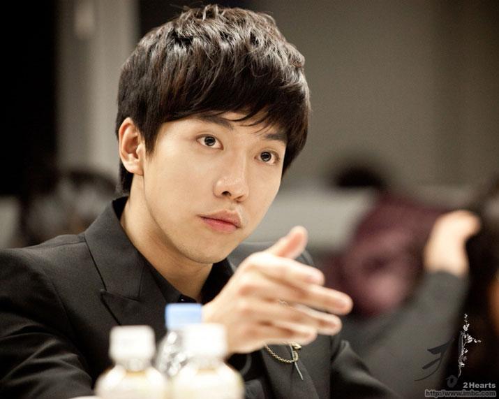 Lee Seung Gi K2H