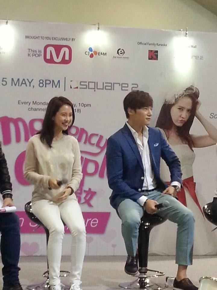 Song Ji Hyo (1)