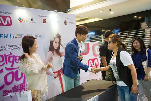 Song Ji Hyo (9)