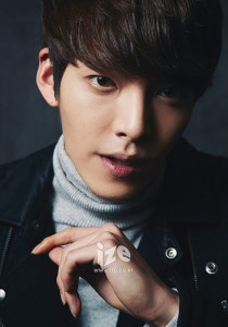 kim-woo-bin-ize-magazine-jan-2014-07