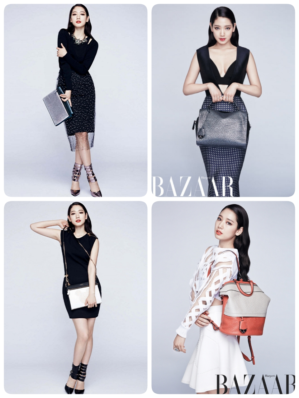 Park Shin Hye Bazaar (2)