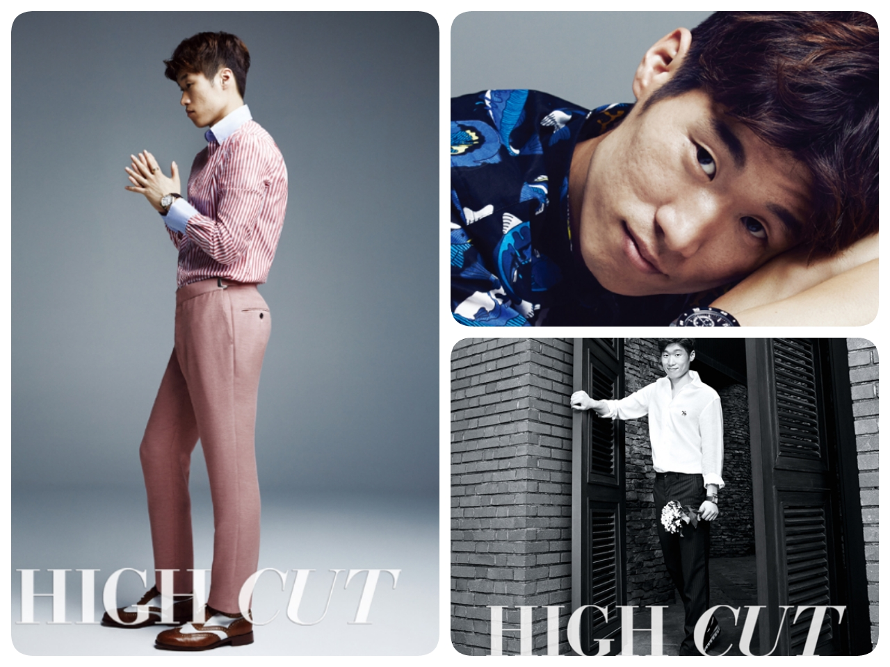 Park Ji Sung - High Cut Magazine Vol.1271