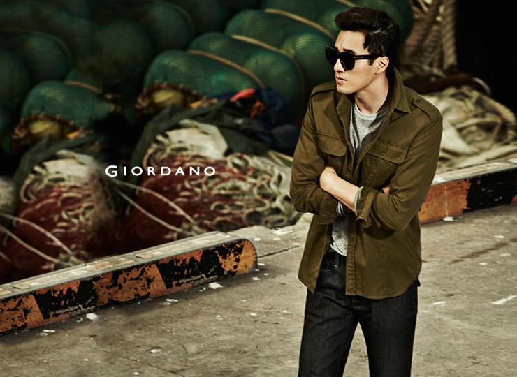 Shin Min Ah - Giordano (6)