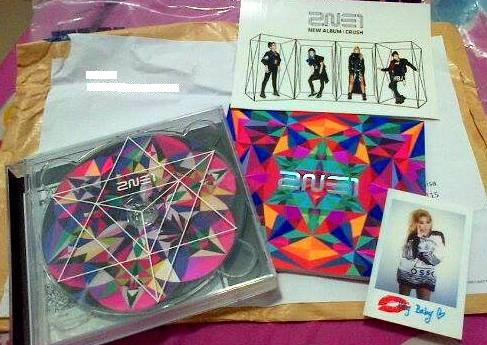 2NE1 Giveaway (4)