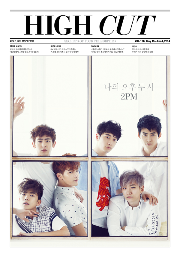 2PM - High Cut Magazine Vol (4)
