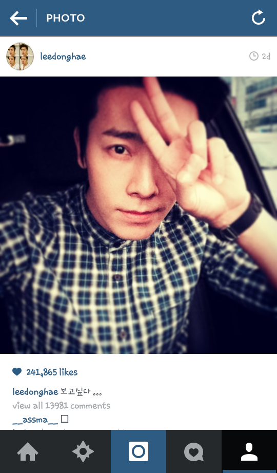 Donghae IG (1)