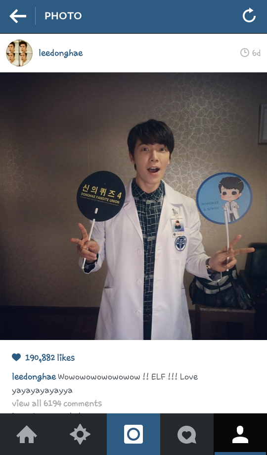 Donghae IG (2)