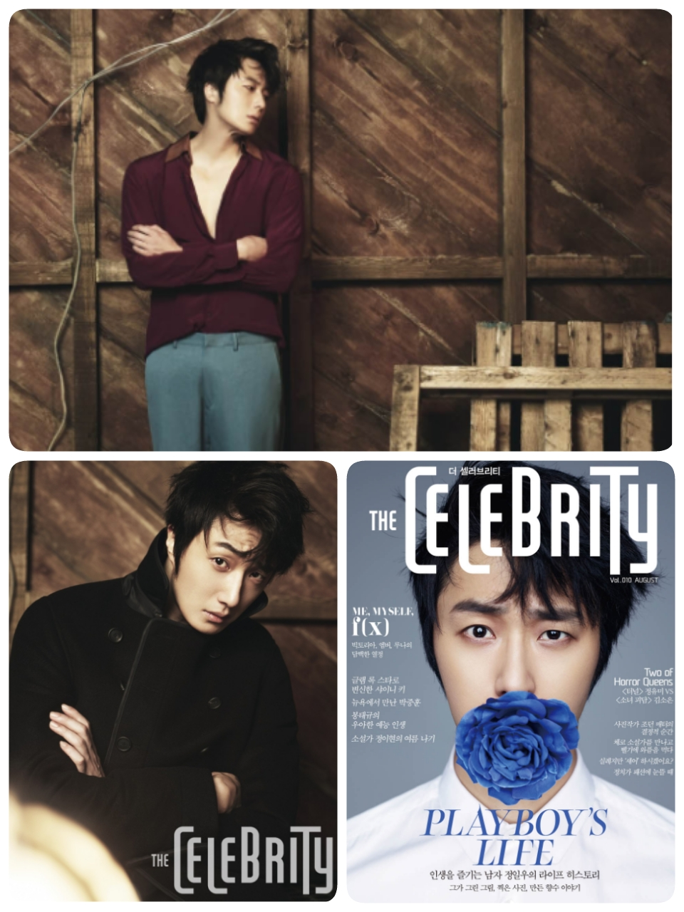 Jung Il Woo - The Celebrity Magazine August Issue