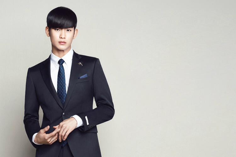 Kim Soo Hyun (23)