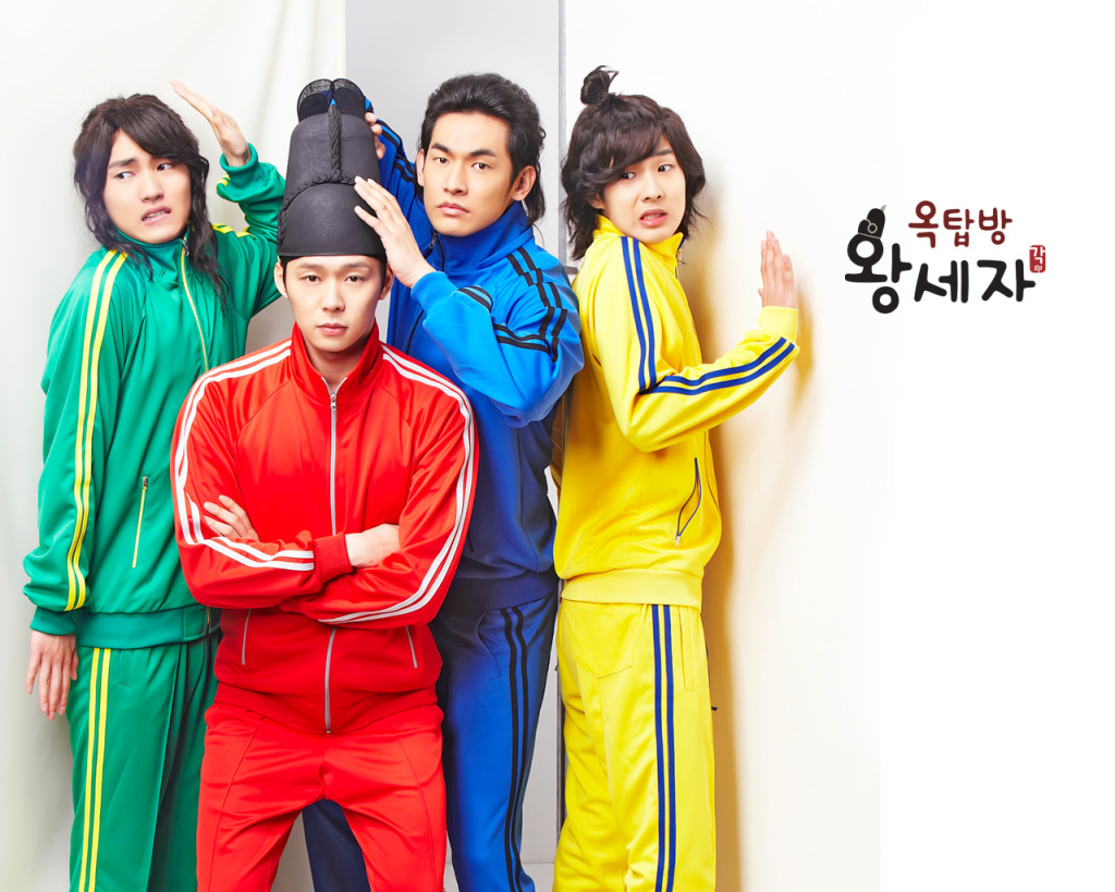 Rooftop Prince (3)
