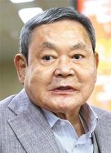 Chairman Samsung