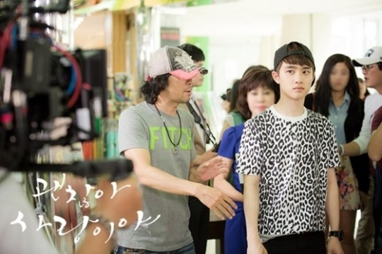 Do Kyungsoo - It's okay it's love