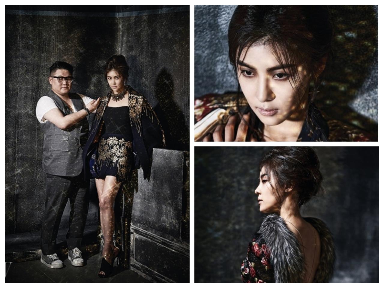 Ha Ji Won W Magz Sept (1)