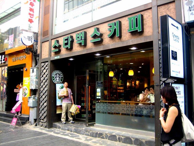 Starbucks_1