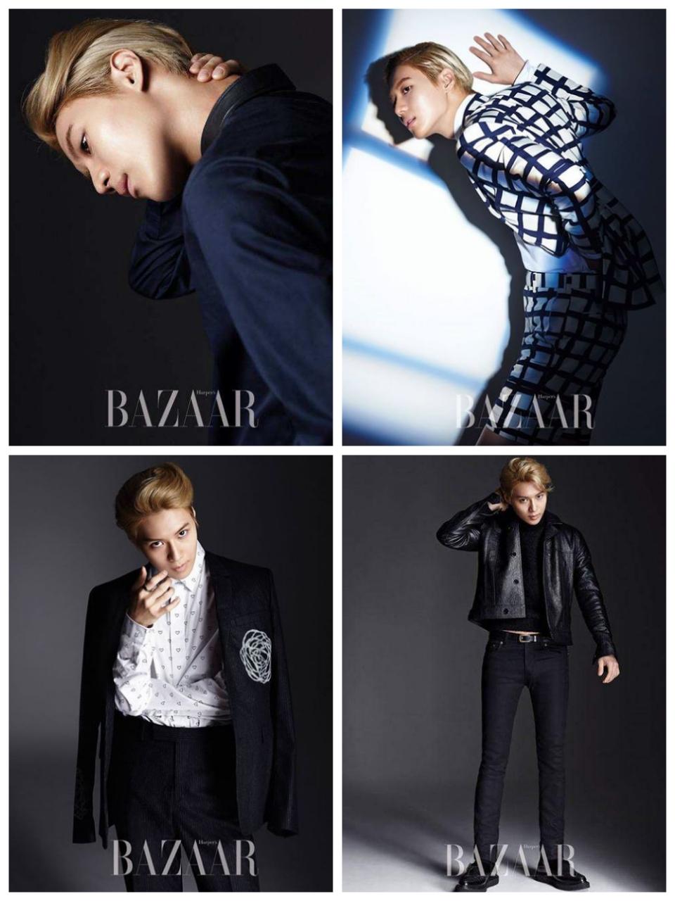 Taemin Harper's Bazaar (1)
