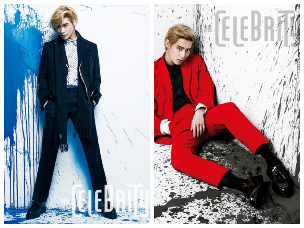 Taemin The Celebity Sept (1)