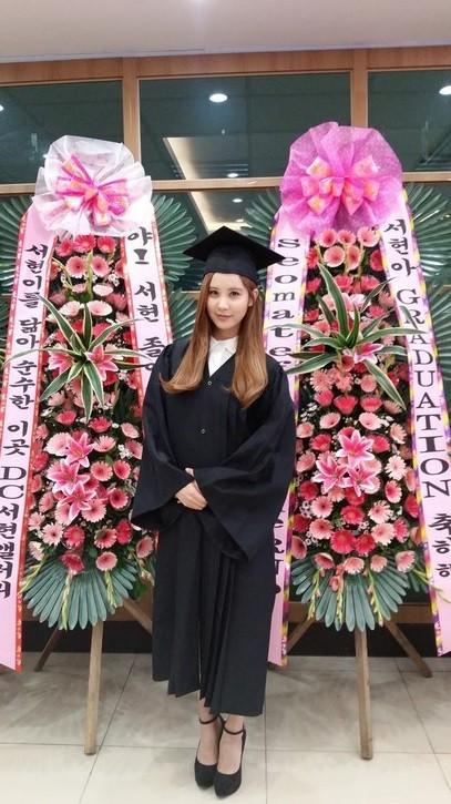 graduation maknae