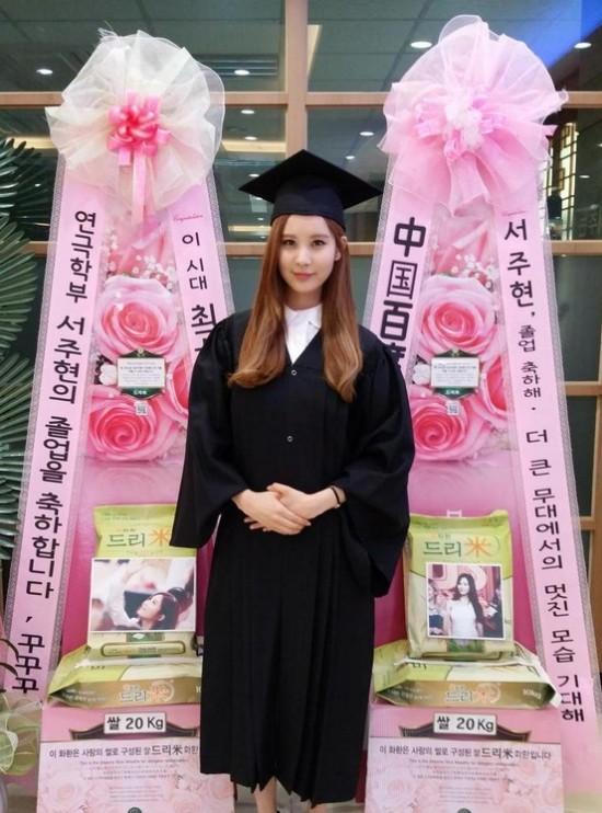 taetiseo_1408607905_20140821_seohyun_grad3
