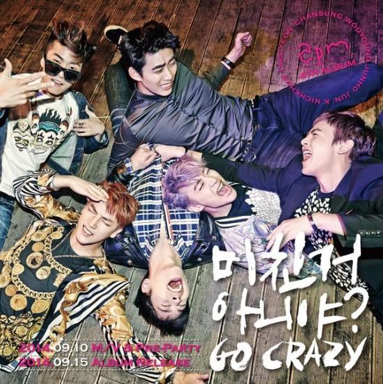 2PM Comeback 2