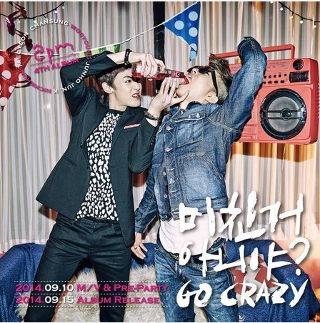 2PM Comeback 4