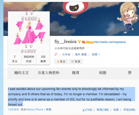 jessica weibo update