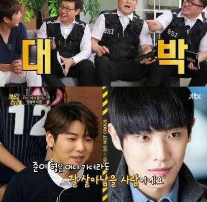 Jonghyun-Hongki-Lee-Joon-Jonghyun_1411751343_af