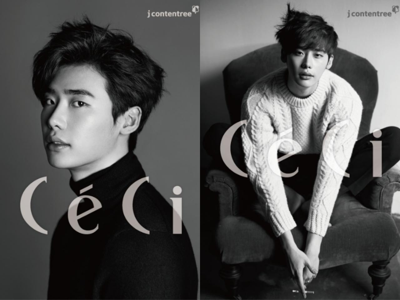 Lee jong suk (1)