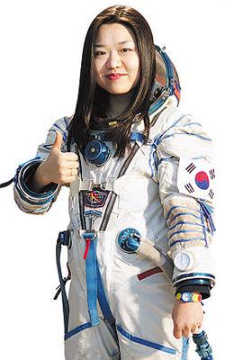 Yi So Yeon