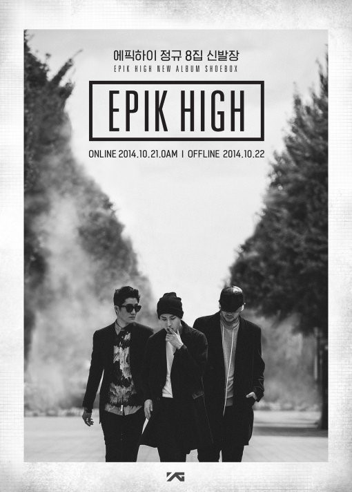 epik-high-new-album