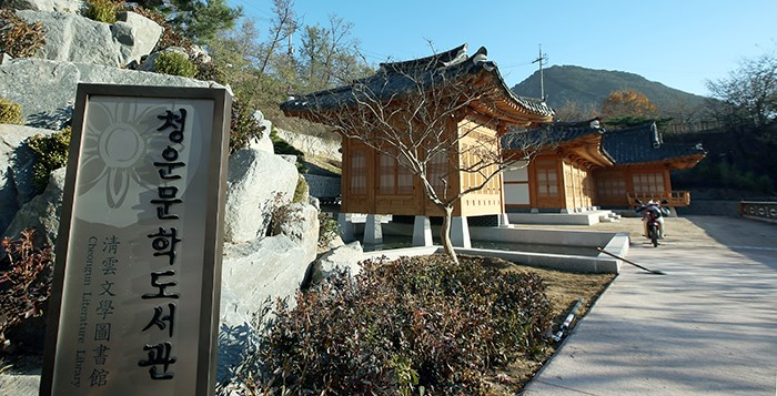 Cheongun_Literature_Library_Article_01