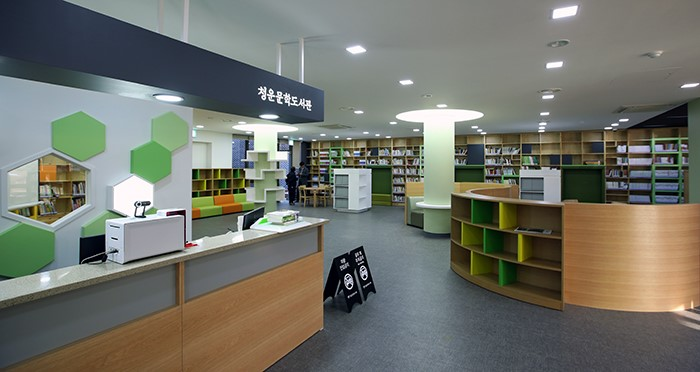 Cheongun_Literature_Library_Article_02