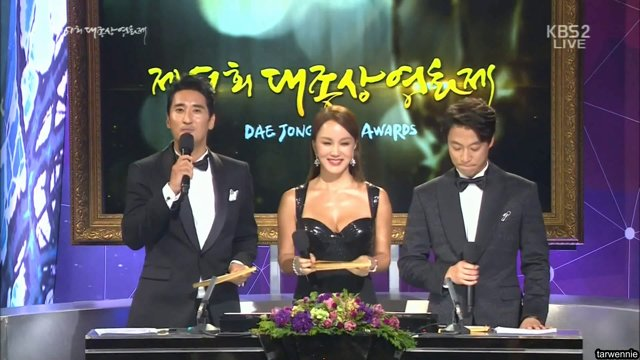 Daejong Film Awards