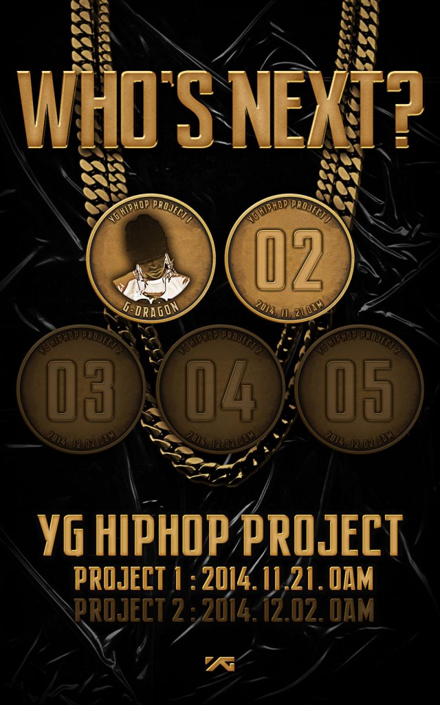 G-Dragon YG Hip Hop Project