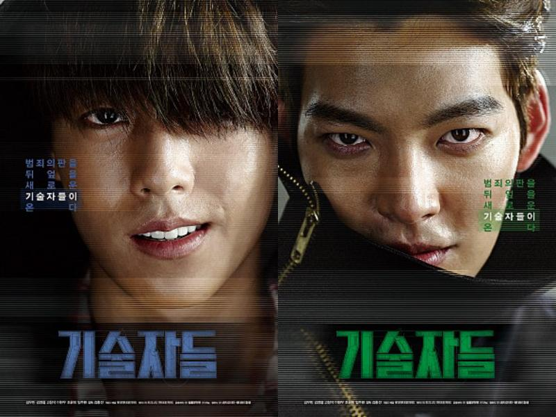Lee Hyun Woo and Kim Woo Bin