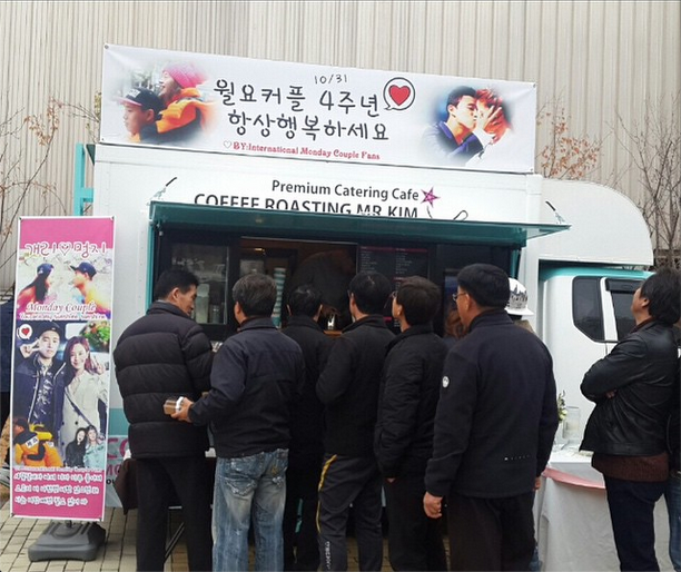 Monday Couple coffee truck