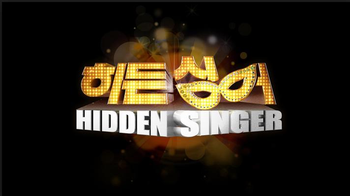 hidden-singer