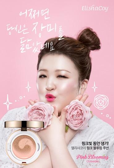 lee-gook-joo