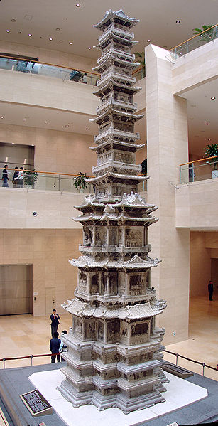 national treasure 10 story pagoda