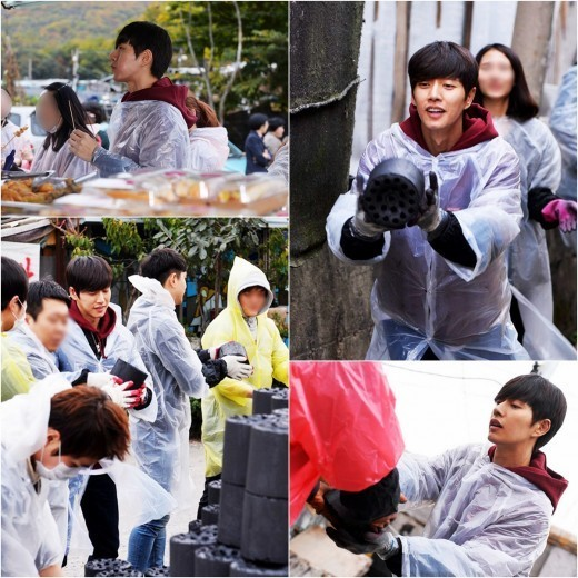 Park Hae Jin Volunteer