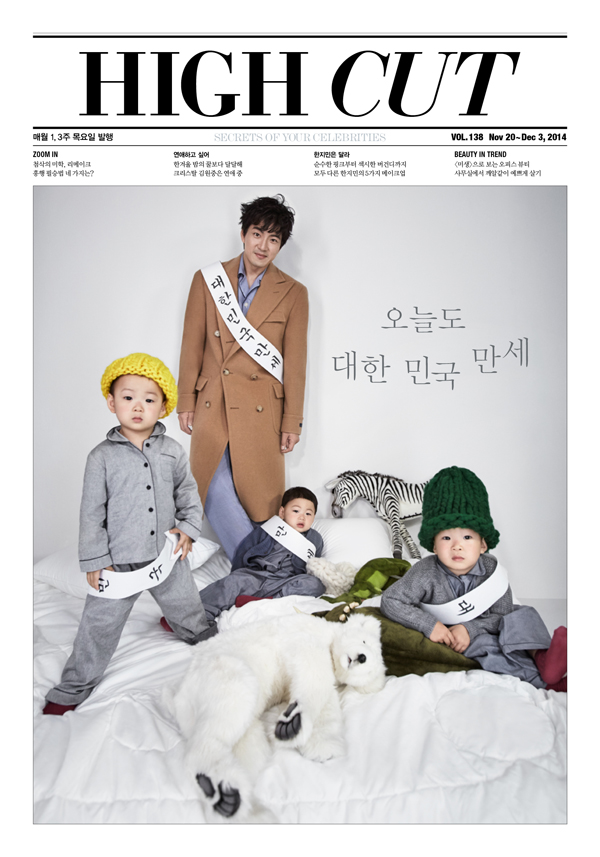 song-triplets