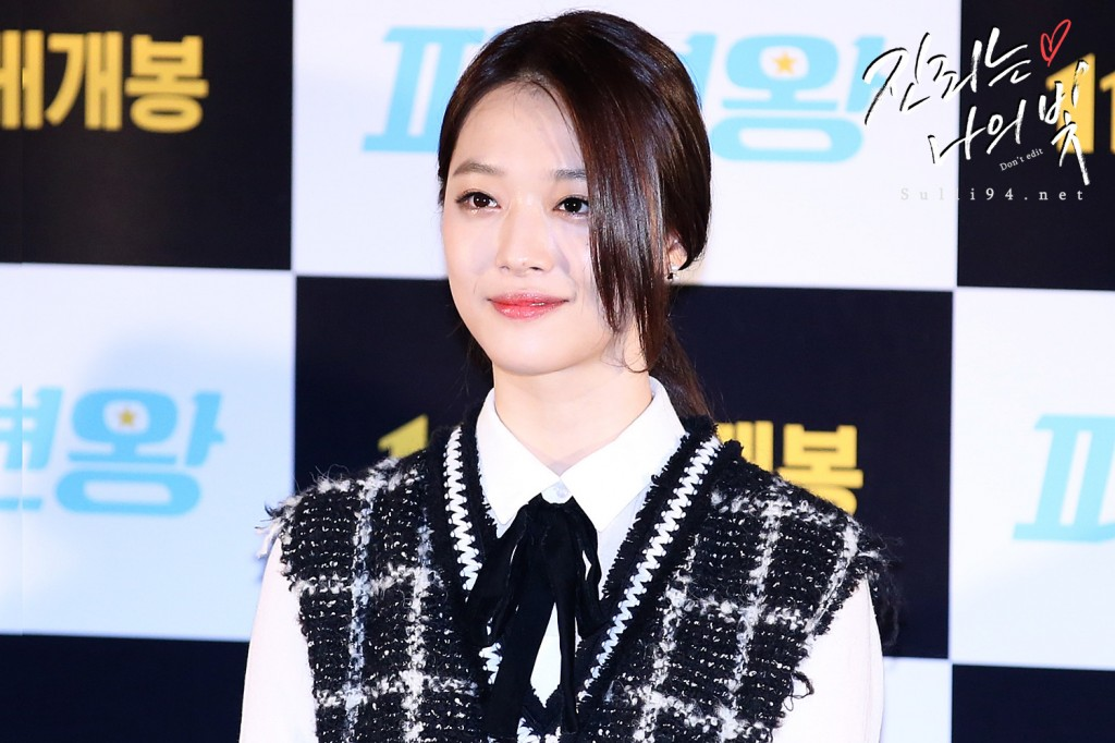 sulli-fashionking-presscon