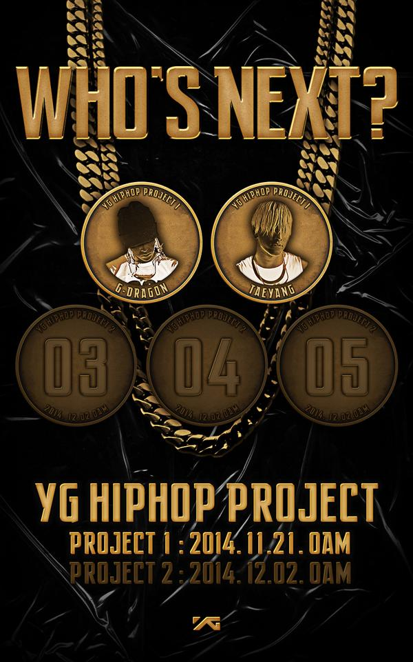 taeyang yg hip hop project