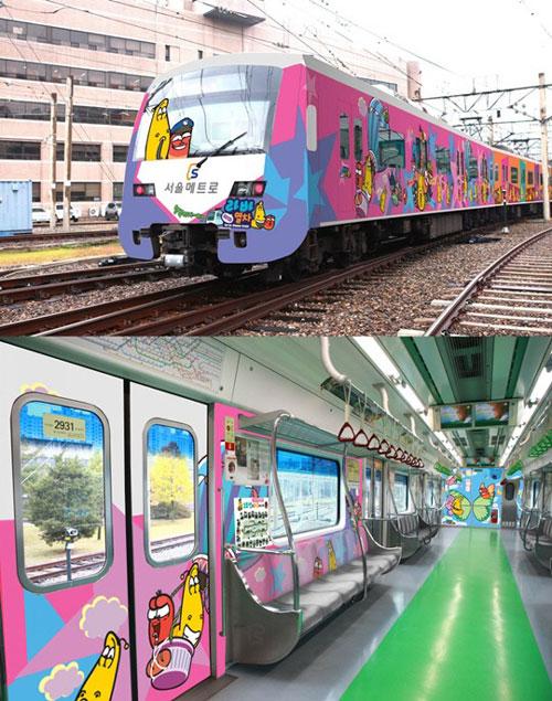 trainseoulchosun
