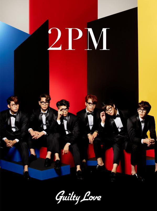 2PM-Guilty-Love-Teaser
