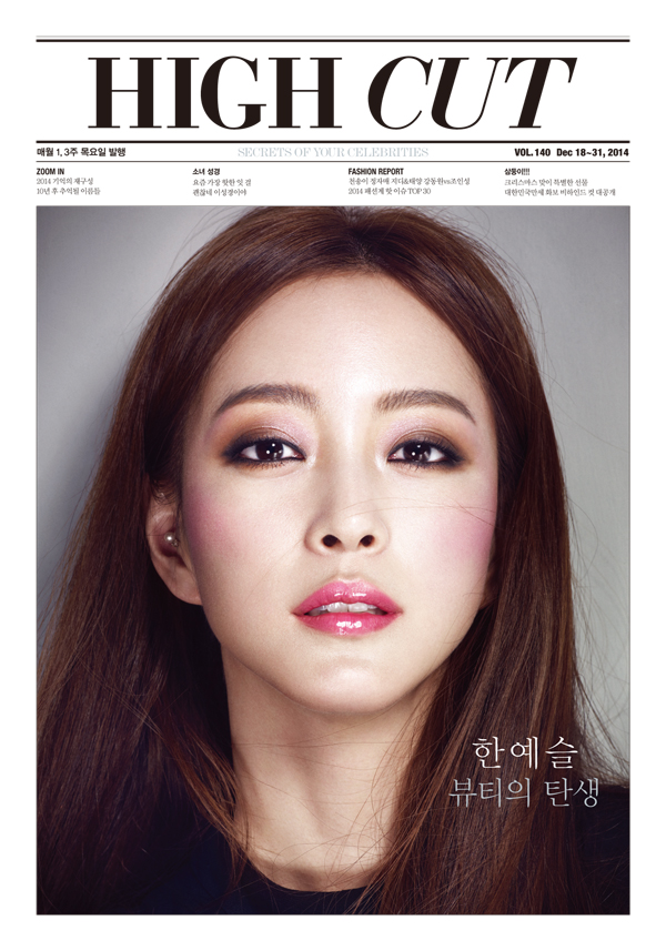 Han-Ye-Seul3