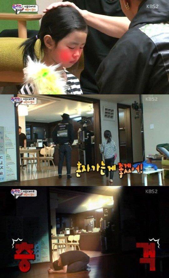 Haru Taeyang Tablo