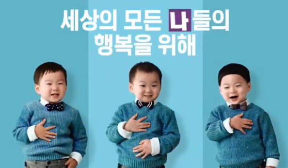 Song Triplets Bank CF