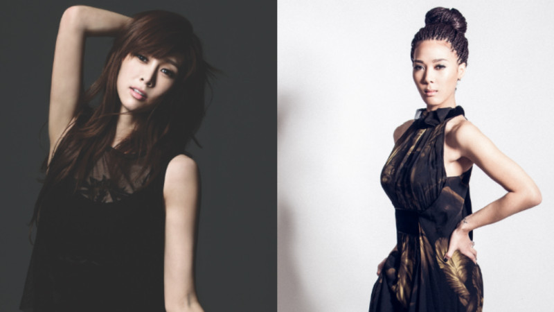 Yoon Mi Rae and GNa